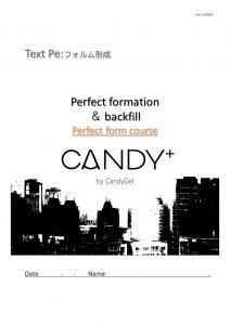 CANDY⁺ BackFill フォルム形成 2020.5